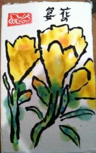 2012-05-06_YellowFlowersHanoNoEn