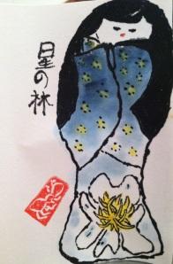 2012-06-07_Kokeshi_HoshinoHayashi_Jessie