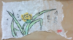 Dandelion Santoku Poem on Handmade Washi