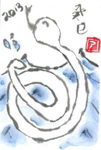 2013.NYcard_Snake.Mizunoto3
