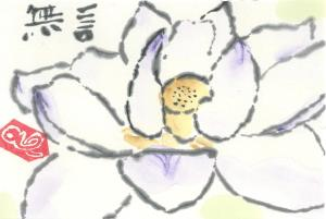 Lotus.MugonSilence.07-20-13