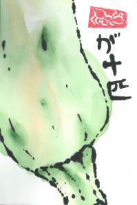zucchini.arigajupiki.2.09-01-13