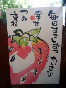 Tatsuaki.Strawberry