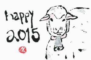 Happy2015.lamb.1.12-21-2014
