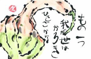 2015-11_gourd.JpnseHaiku