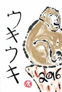 2015-12-06_NewYear_GoldUkiUkiMonkey2016