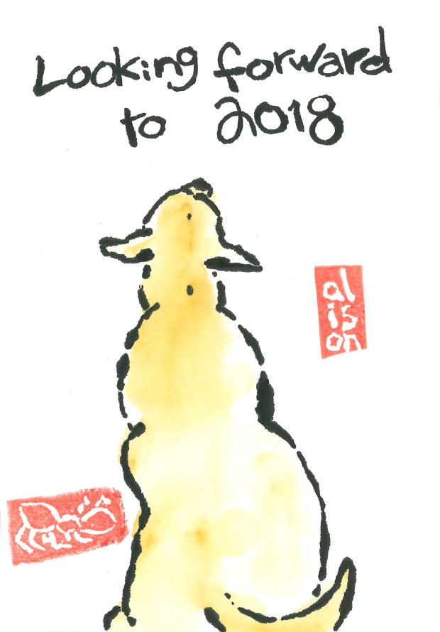20171227_DogLookingForward_1